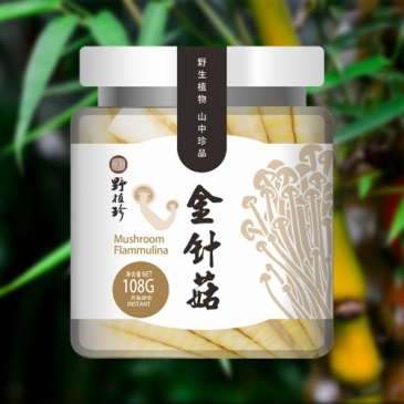 野植珍金针菇
