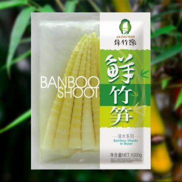 清水鲜竹笋
