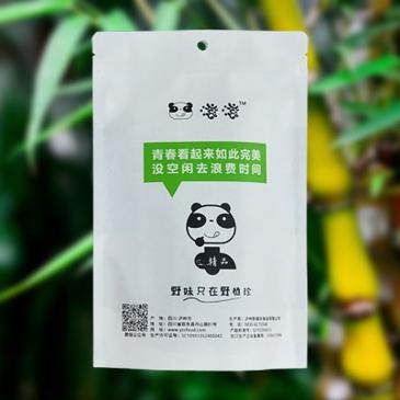 wild luohan Bamboo shoots