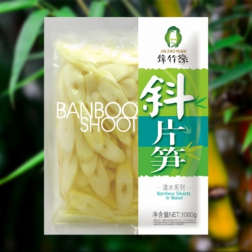 Diagonal pieces Bamboo shoots