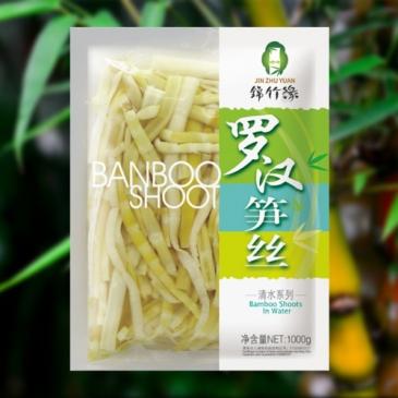 luohan bamboo shoot silk