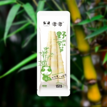 wild luohan Bamboo shoots