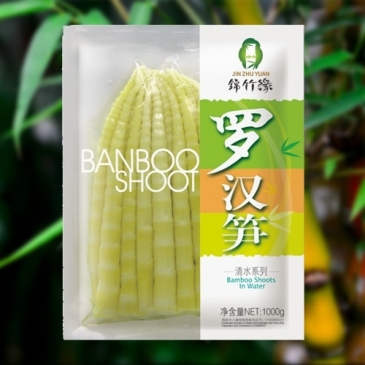 luohan Bamboo shoots