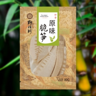Taste crispy bamboo shoots